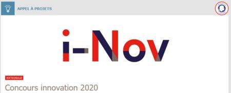 Concours d'innovation i-Nov